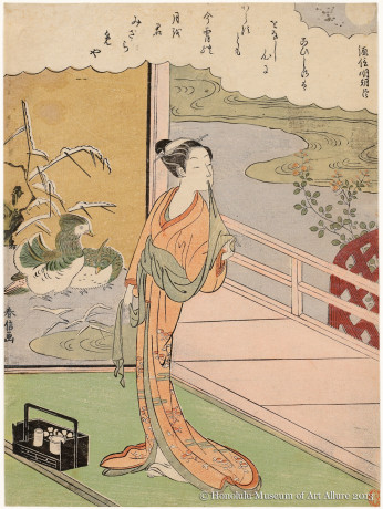 Suzuki Harunobu (1725?-1770) Minamoto no Saneakira Ason, from the series Thirty-Six Poetry Immortals Japan, Edo period, ca.1767-1768 Woodblock print; ink and color on paper Gift of James A. Michener, 1959  Honolulu Museum of Art  (14833)