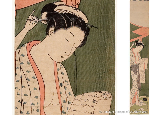 Suzuki Harunobu (1725?-1770) Beauty Reading a Letter Outside Mosquito Netting Japan, Edo period, ca.1769 Woodblock print; ink and color on paper Gift of James A. Michener, 1970  Honolulu Museum of Art  (15558)