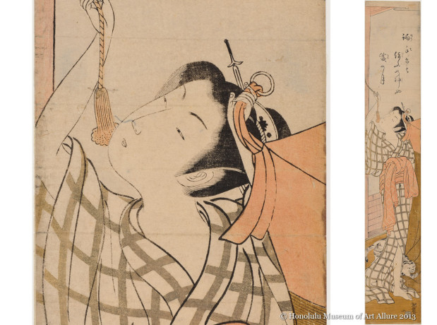 Isoda Koryüsai (1735-1790) Beauty Hanging a Mosquito Net Japan, Edo period, ca.1772 Woodblock print; ink and color on paper Gift of James A. Michener, 1971 Honolulu Museum of Art  (16005)