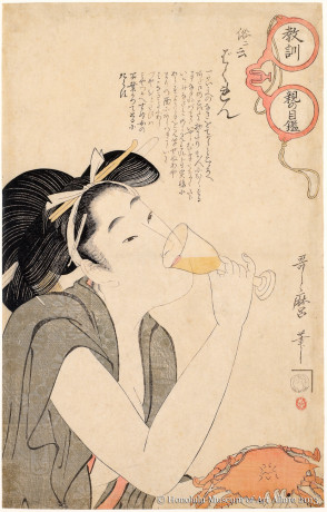 Kitagawa Utamaro (1753-1806) Vulgarly Called the Wanton, from the series  A Parent's Moralizing Spectacles Japan, Edo period, ca.1802 Woodblock print; ink and color on paper Gift of James A. Michener, 1957  Honolulu Museum of Art  (13788)