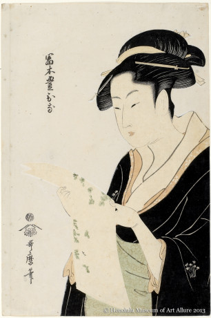 Kitagawa Utamaro (1753-1806) Tomimoto Toyohina  Japan, Edo period, ca.1790s Woodblock print; ink and color on paper Gift of James A. Michener, 1969 Honolulu Museum of Art  (15488)
