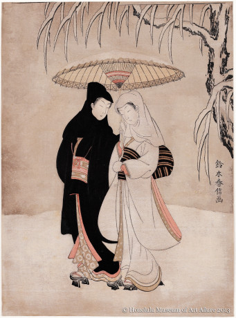 Suzuki Harunobu (1725?-1770) Lovers Sharing an Umbrella Japan, Edo period, ca.1760 Woodblock print; ink and color on paper Gift of James A. Michener, 1991 Honolulu Museum of Art  (21736)