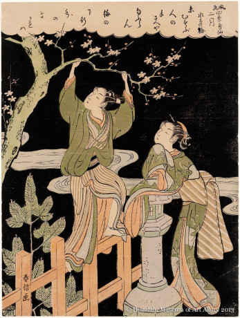 Suzuki Harunobu (1725?-1770) Second Month: Plum Tree at the Water's Edge, from the series  Fashionable Versions of Poetry Immortals in the Four Seasons  Japan, Edo period, ca.1768 Woodblock print; ink and color on paper Gift of James A. Michener, 1991 Honolulu Museum of Art  (21738)