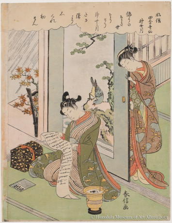 Suzuki Harunobu (1725?-1770) Tenth Month, from the series  Popular Versions of Poetry Immortals in the Four Seasons Japan, Edo period, ca.1768 Woodblock print; ink and color on paper Gift of James A. Michener, 1959 Honolulu Museum of Art  (14482)