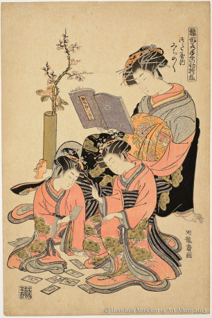Isoda Koryüsai (1735-1790) Michinoku with Attendants from the series  Courtesans Modeling the New Year's Fashions Japan, Edo period, ca.1778 Woodblock print; ink and color on paper Gift of James A. Michener, 1991 Honolulu Museum of Art  (21562)