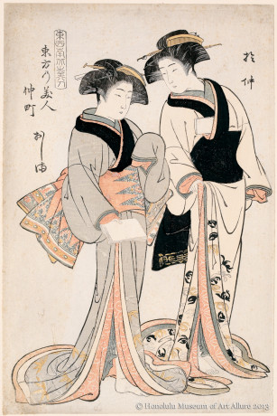 Kitao Shigemasa (1739-1820) Beauties of the East in Nakachö: Onaka and Oshima, from the series Beauties of the East, West, North, and South Japan, Edo period, ca.1775 Woodblock print; ink and color on paper Gift of James A. Michener, 1991 Honolulu Museum of Art  (21758)