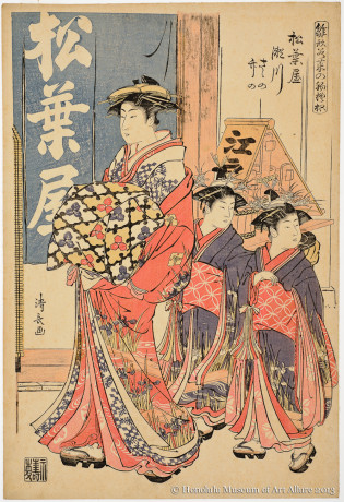 Torii Kiyonaga (1752-1815) Segawa of the Matsubaya Brothel House, Sasano, Takeno,<br>from the series Courtesans Modeling the New Year's Fashions Japan, Edo period, 1782 Woodblock print; ink and color on paper Gift of James A. Michener, 1957 Honolulu Museum of Art  (13824)